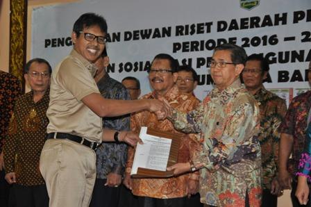 Pengukuhan Dewan Riset Daerah dan Peneliti Mitra Dewan Riset Daerah Provinsi Sumatera Barat Periode 2016-2021 dan Sosialisasi Pembangunan Technopark di Sumatera Barat